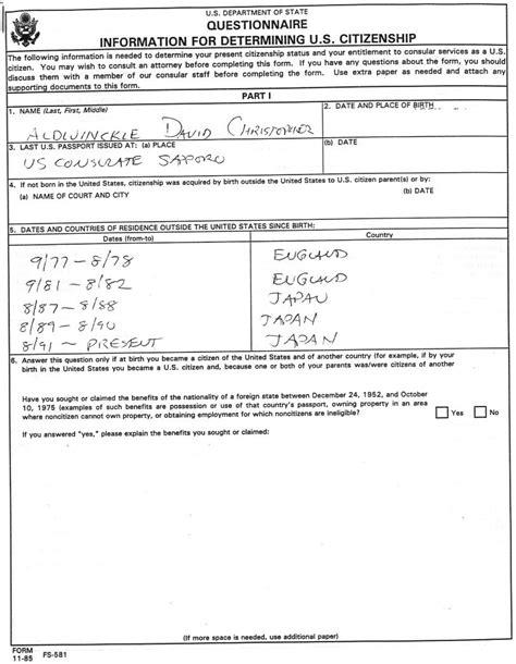 printable job application for golden corral 100 citizen form forever 21 application forever 21