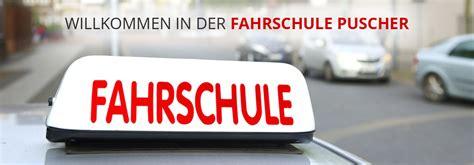 Motorrad Theorie Online Lernen by Home In Bopfingen Kannst Du In Der Fahrschule Fahrschule