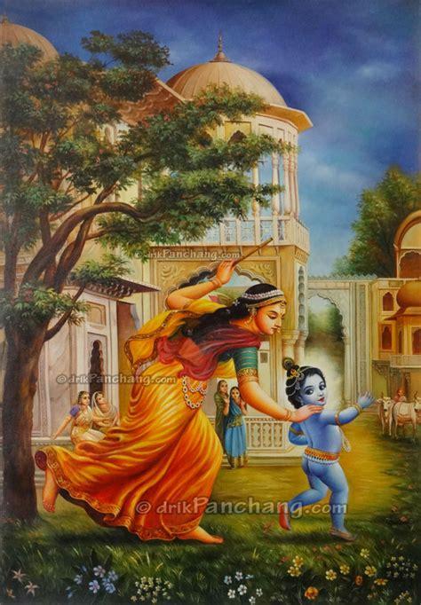 mata yashoda chasing bal krishna painting  purchase