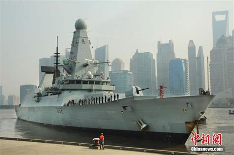 Shanghai Navy uk destroyer departs from shanghai port china org cn