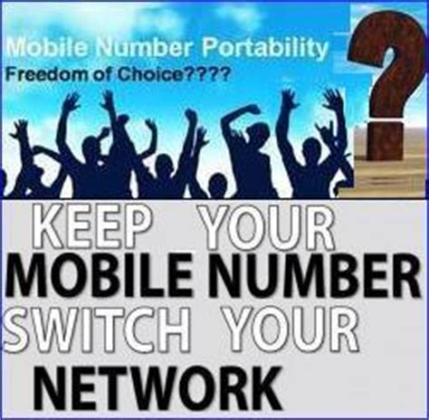 mobile number portability procedure mnp mobile number portability and procedure allrounder