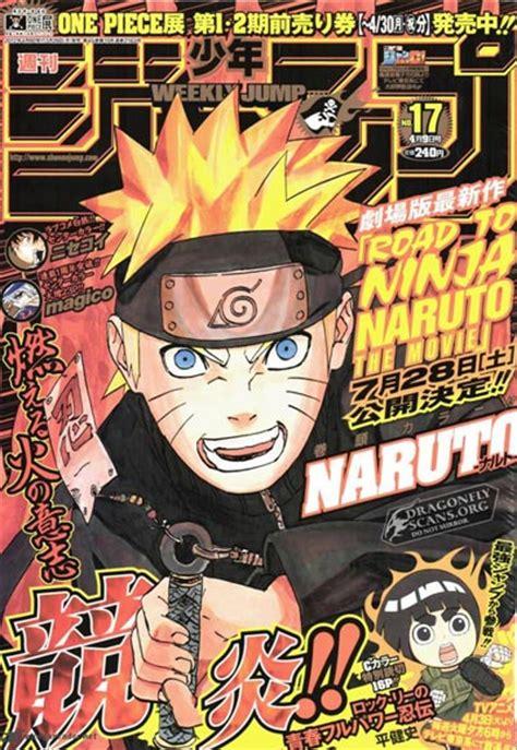 film naruto dernier naruto shippuuden road to ninja le nouveau film le dojo