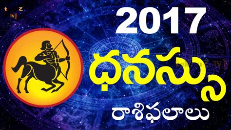 new year 2017 zodiac predictions 2017 new year horoscope for sagittarius vedic astrology