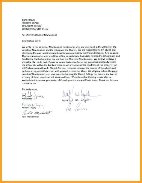 Sponsor Letter Reply sponsor letter sponsorship sponsor recommendation letter for confirmation citybirds club