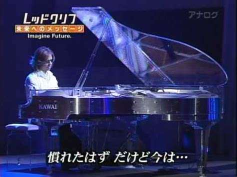 download mp3 x japan forever love forever love x japan toshi yoshiki youtube