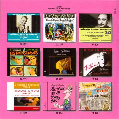 pop swing songs pop in swing pink turtle mp3 buy full tracklist