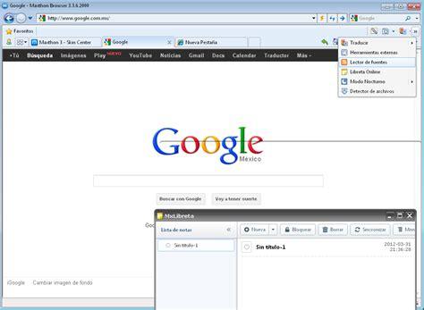 cargar imagenes web mas rapido maxthon el navegador mas rapido y completo taringa