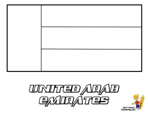 united arab emirates flag coloring page