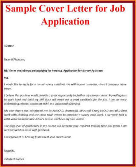 cover letter sles for applications 8 cover letter sle for application basic