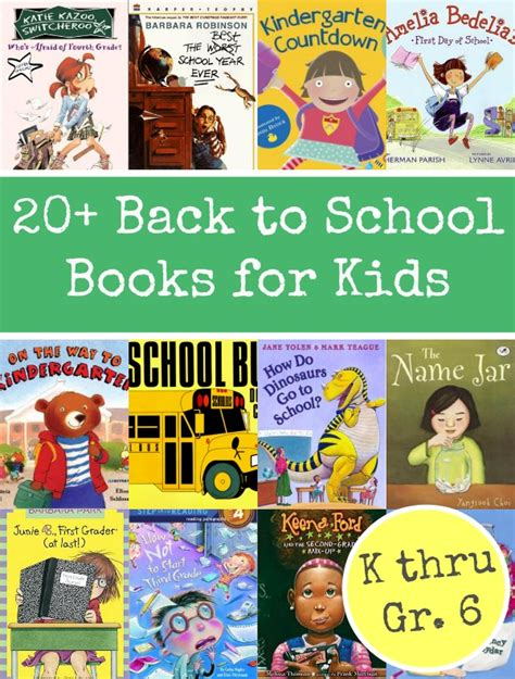 back in the day books back to school books for