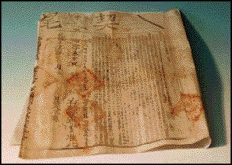 Invention Of Paper - evolution of media timeline timetoast timelines