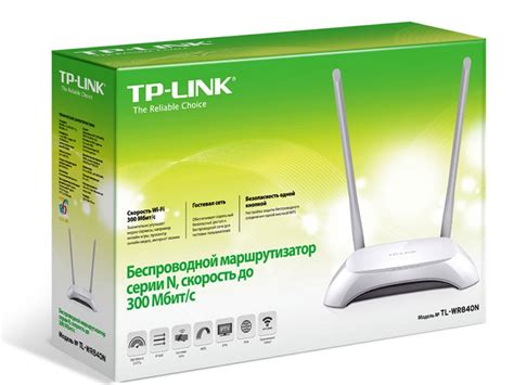 Tp Link Wr840n Wireless N Router Antenna accent tehno tp link tl wr840n 300mbps wireless n