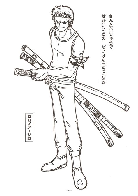 coloring page zoro roronoa zoro one piece coloring pages one piece