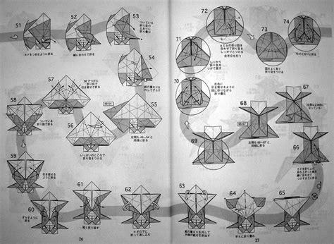 Origami Tiger Diagram - by hideo komatsu