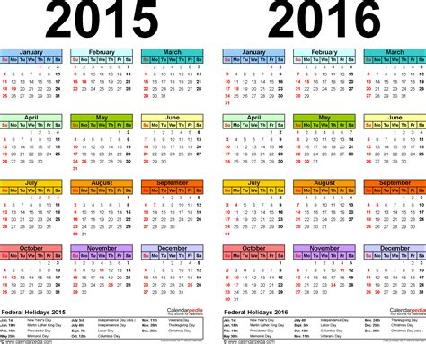 Two Year Calendar Template by 2015 2016 Calendar Free Printable Two Year Pdf Calendars