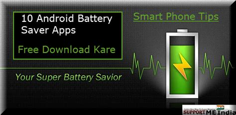 android phone with best battery smart phone ki battery badhane ke 10 battery saver android apps