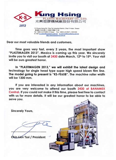 Sample invitation attend exhibition letter choice image invitation letter on exhibition gallery invitation sample and invitation letter in exhibition image collections invitation invitation stopboris Choice Image