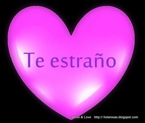 imagenes de corazones y amor imagenes de amor corazones amor imagenes t extra 209 o