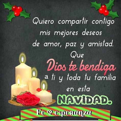 imagenes de feliz navidad que dios los bendiga que dios te bendiga en esta navidad tarjetitas ondapix