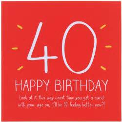 happy jackson 40th happy birthday card campus gifts