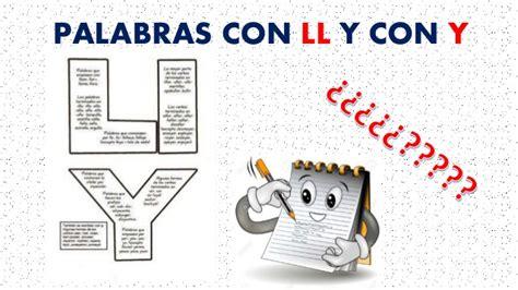 imagenes y palabras con ch palabras con ll y con y