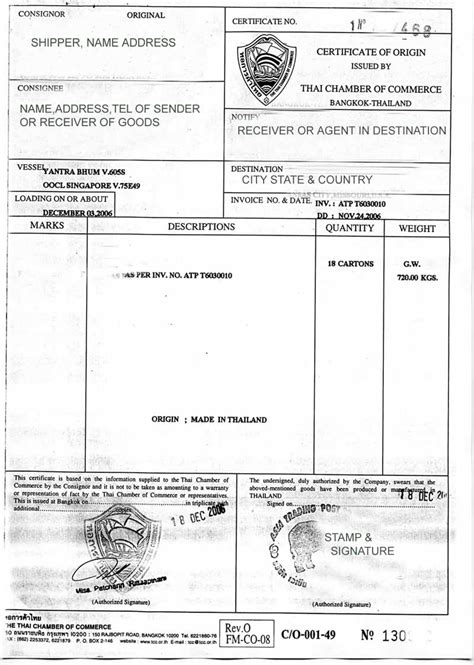 Certificate Of Origin In Thailand For Shipping Australia Certificate Of Origin Template
