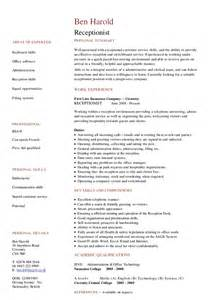 Resume Sles For Hotel Receptionist Receptionist Cv Hashdoc