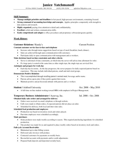 Resume Summary Exles For Accounting Simple Resume Sle In Philippines Simple Resume Template