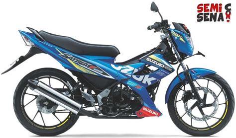 Alarm Motor Fu spesifikasi dan harga suzuki satria fu 150 motogp yang