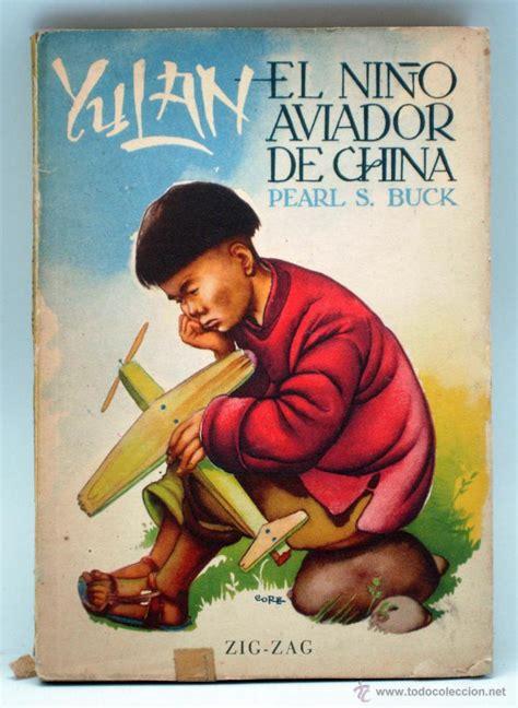 libro el nio terrible y yulan el ni 241 o aviador de china y otras historia comprar libros de novela infantil y juvenil en