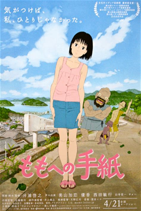 best animated japanese japanese animation a true form the japan