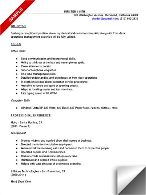 Great Receptionist Resume by Great Receptionist Resume Resume Ideas