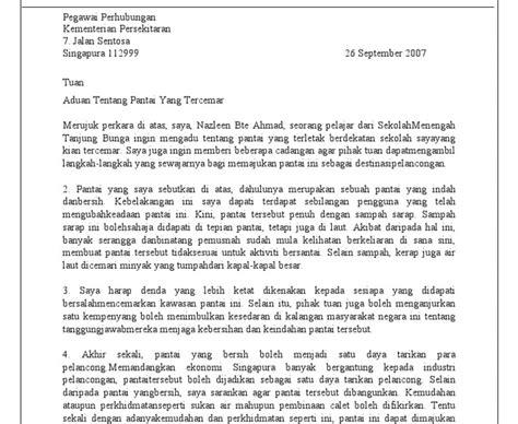 surat kiriman rasmi tentang banjir grasmi