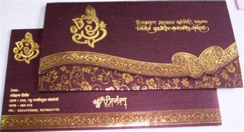 tattoo maker in jamshedpur urdu shadi card designs joy studio design gallery best