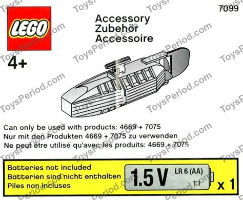 lego electric boat motor lego 7099 accessory boat motor set parts inventory and