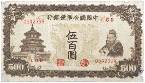 Who Makes Paper Money - history of money in china magiamax ml