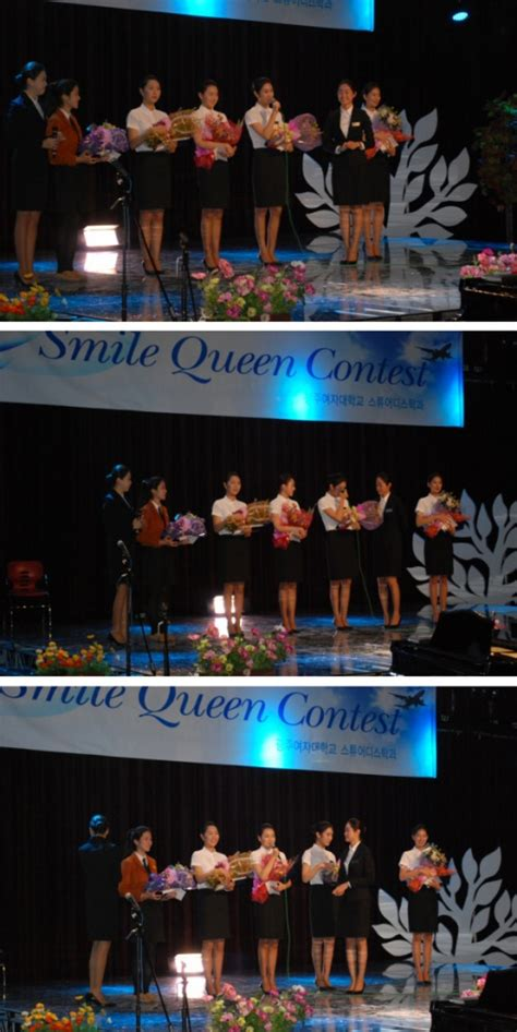 Feast Of Contest Mound 7 by 제 3회 Smile Contest Airline Festival