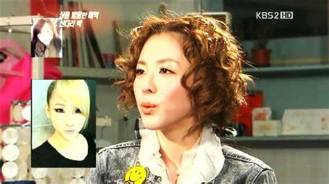 Wajah Bydara news dara wajah cl tanpa make up itu seperti bayi yang baru lahir yeppopo 한국 pop 좋아요