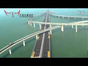 Qingdao Haiwan Bridge world s longest over water bridge youtube