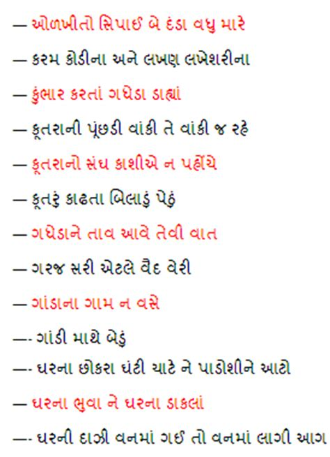 layout meaning in gujarati gujarati sms picture auto design tech