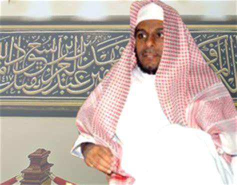 download mp3 al quran al matrood abdullah al khayat عبد الله الخياط holy quran on assabile