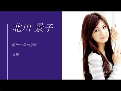 gen hoshino tokiyo mp3 happy from 明治大学 meiji university pharrell williams