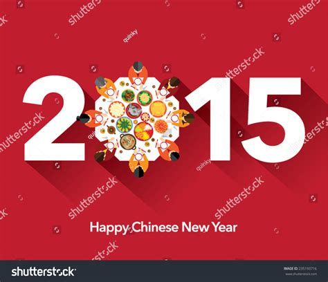 new year reunion dinner 2015 new year 2015 reunion dinner vector design