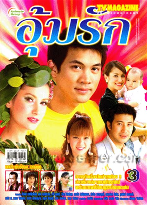 dramacool for everyone io watch and download oum ruk