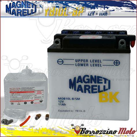 Magneti Mareli Busi Vespa Excel 150 batteria magneti marelli yb10l bp 12v 11ah piaggio beverly 200 250 500 x9 ebay