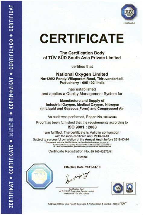 28 cme certificate template certificate