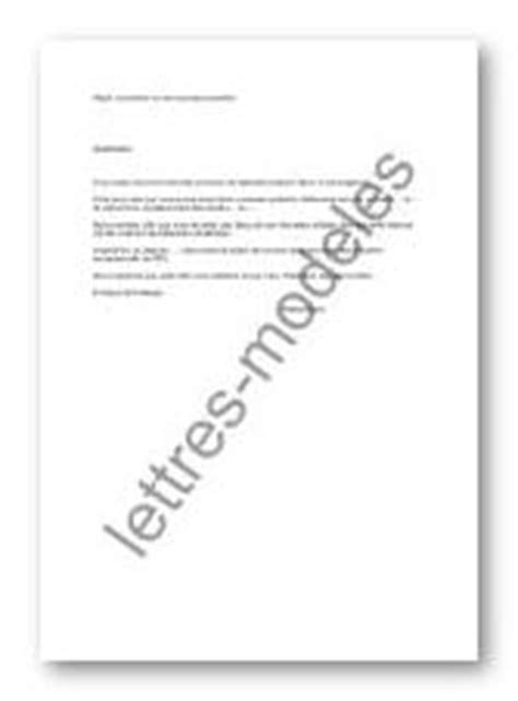 Modèle et exemple de lettres type : Annonce de promotion