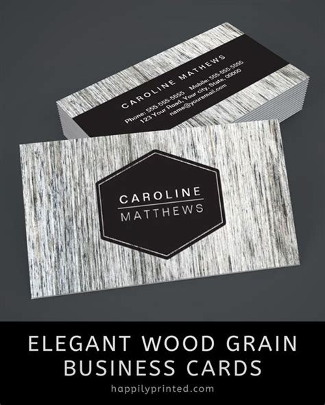 Free Wood Grain Business Card Template by 22 Best Flooring Business Images On Business