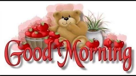 god ke good morring vidio good morning videos funny good morning whatsapp video