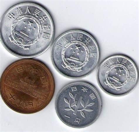 imagenes de monedas japonesas identificaci 243 n y valor monedas chinas coleccionismo